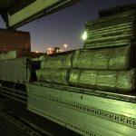 貨物利用運送事業の登録(許可)申請の流れと期間を解説