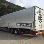 一般貨物自動車運送事業を始める際の許可要件(総論)