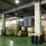 倉庫業の知識 | 登録申請に必要な書類を簡単に説明
